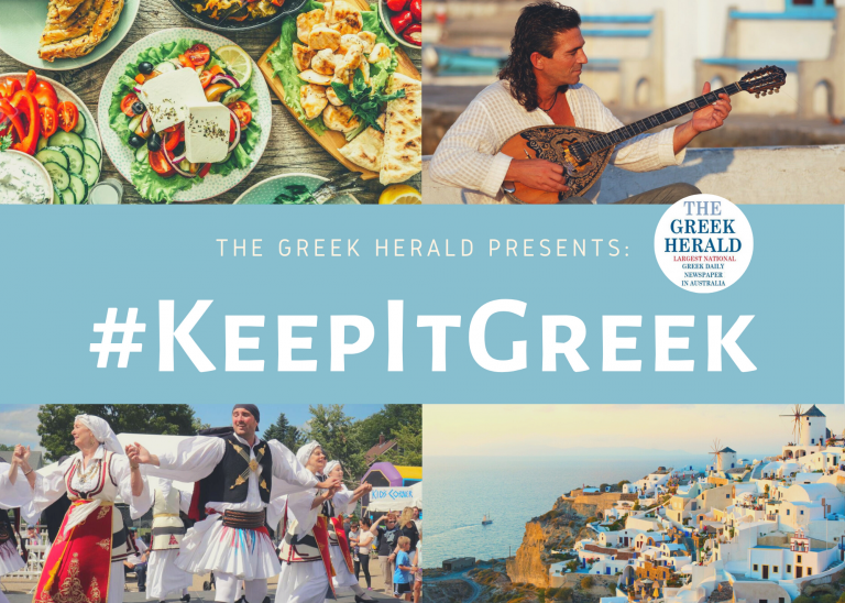 Letter from the Editor: #KeepItGreek while we stay at home