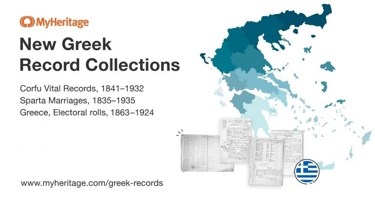 MyHeritage releases three major collections of Greek historical records