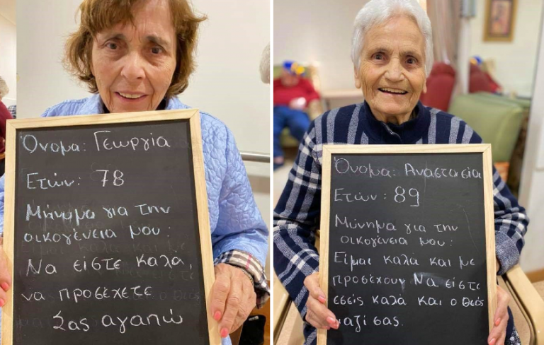 Residents at Greek nursing home get creative to reassure family they are safe