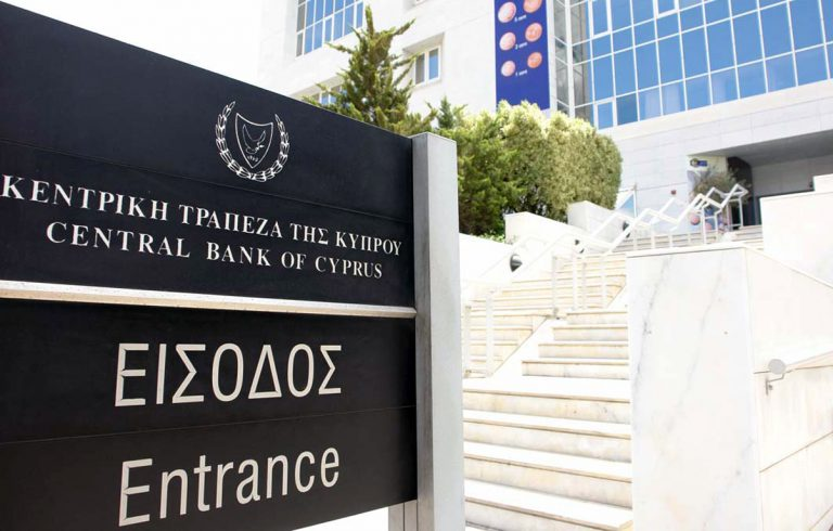 Greeks appeal to Nicosia lawmakers for return of 300 million euros