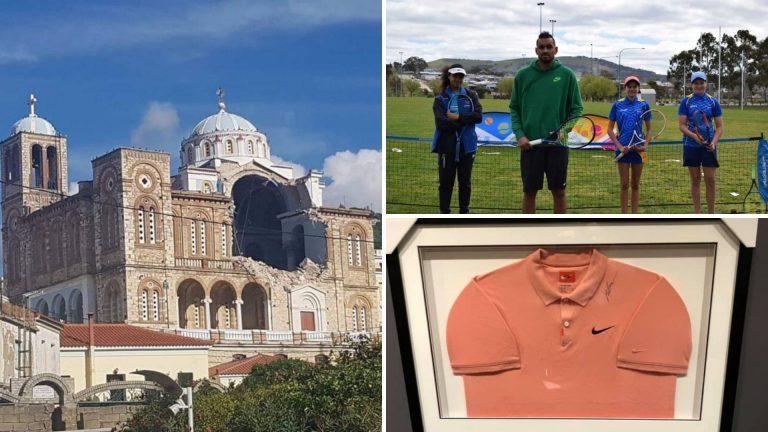 Kyrgios family supports Samian Association's earthquake relief fundraiser
