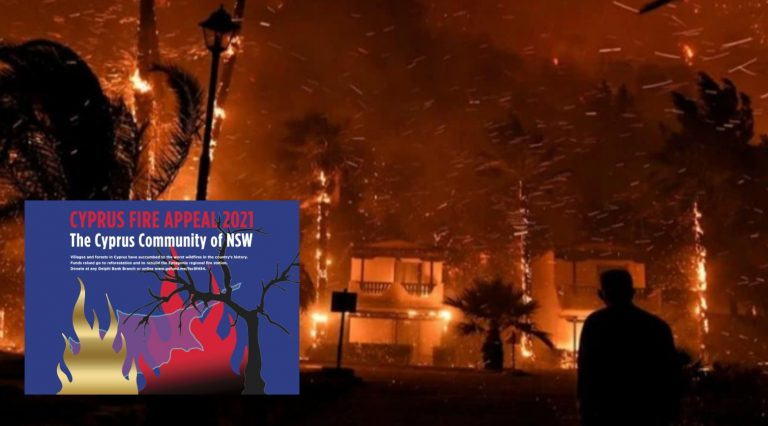 Cyprus Community of NSW launches fire appeal to support victims of devastating wildfires