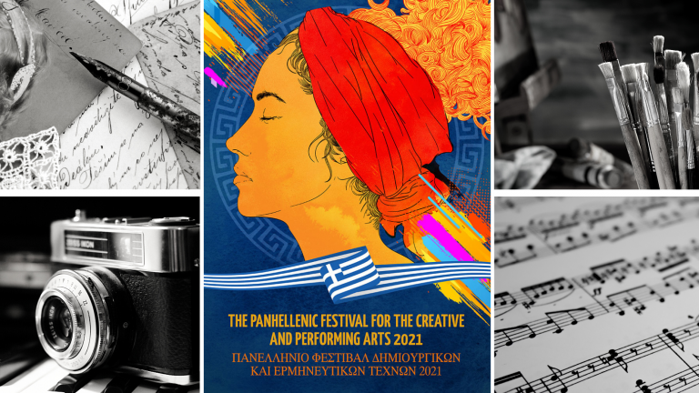 New initiative aims to unite Hellenes across the world through the Arts