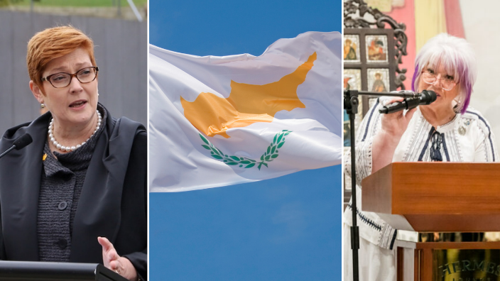 Hellenic Lyceum of Sydney calls on Australia to condemn Turkish provocations in Cyprus