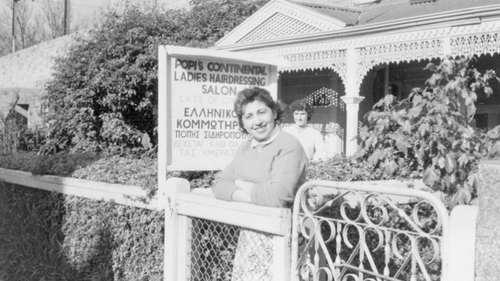 How Australia's housing history was influenced by Greeks
